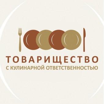 ЮБИЛЕЙ ТКО. 7 ЛЕТ ВМЕСТЕ!